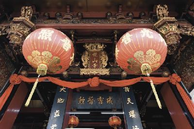 Leong San See Tempel