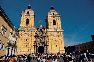 Lima, Iglesia de San Francisco