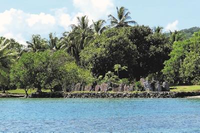 Marae auf Raiatea